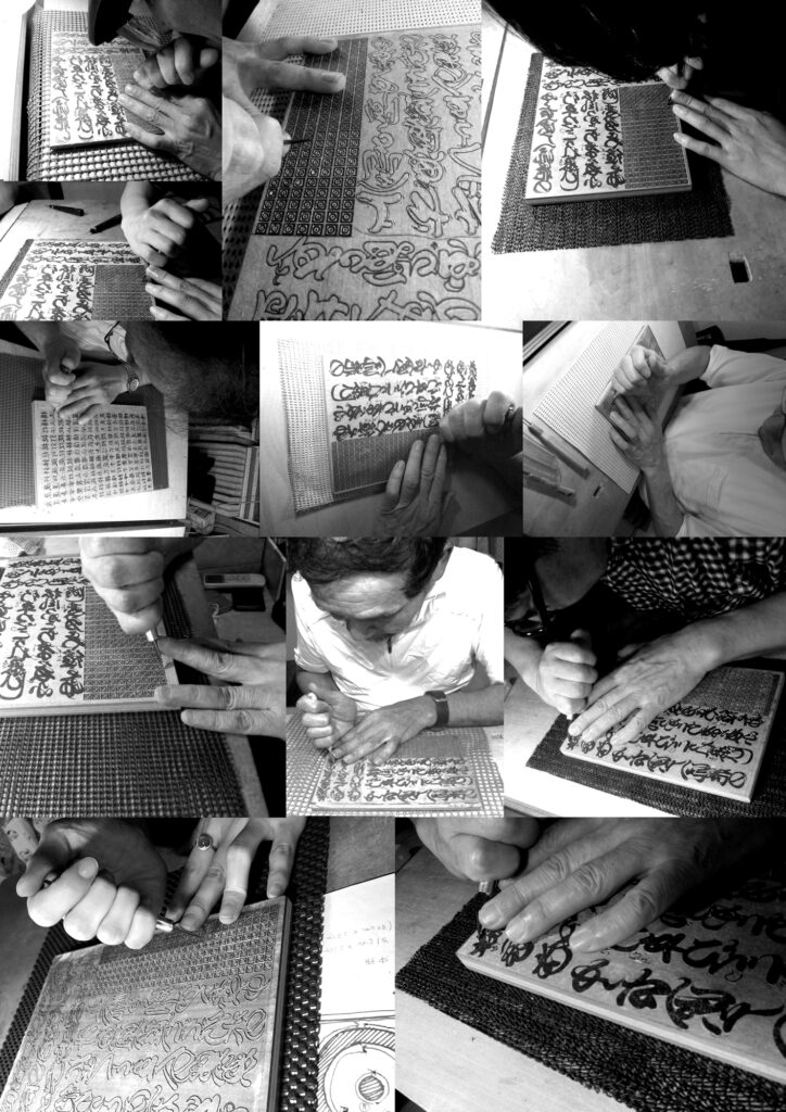 woodblock carving hand positions